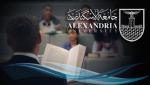 هيئة تدريس جامعة الإسكندرية