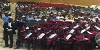 جامعة الاسكندرية تعتمد نتيجة منح دول حوض النيل