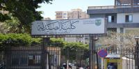 الدكتورة حنان الجويلي وكيلاً لكلية الصيدلة لشئون التعليم والطلاب